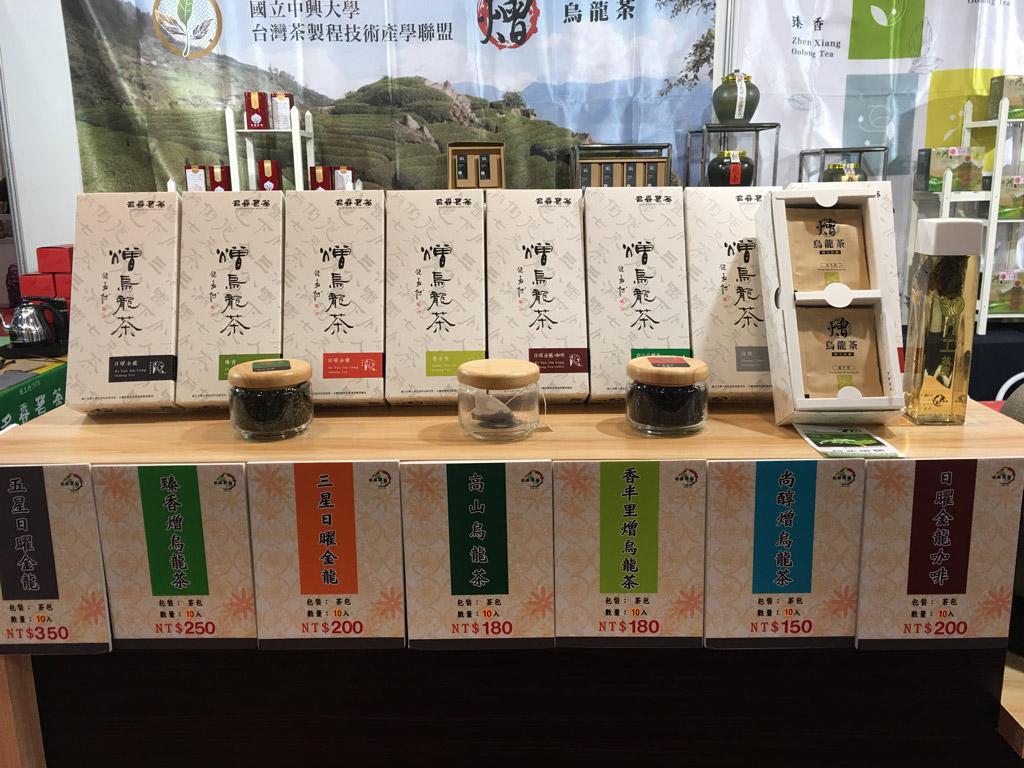 Taichung-show3
