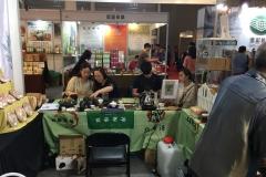 Taichung-show21