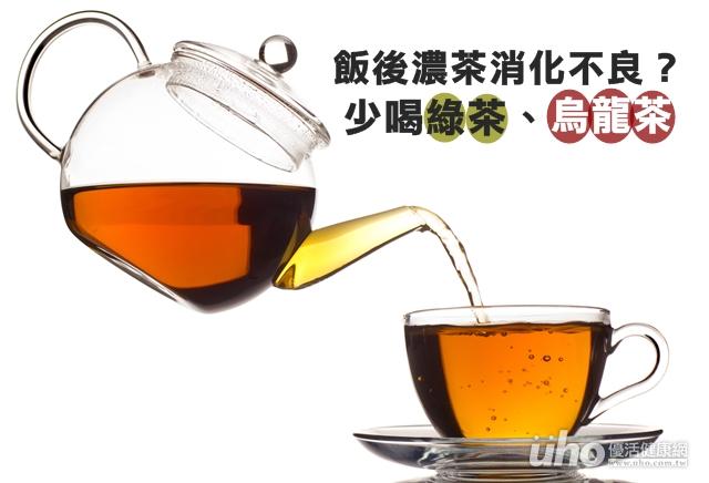 究竟何時才是正確飲用時機呢?飯後喝茶對於健康到底有沒有影響?