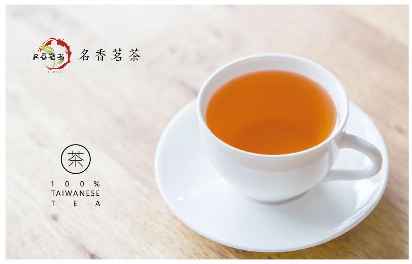 重烘培茶-01