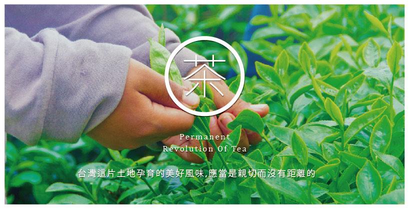 重烘培茶-02