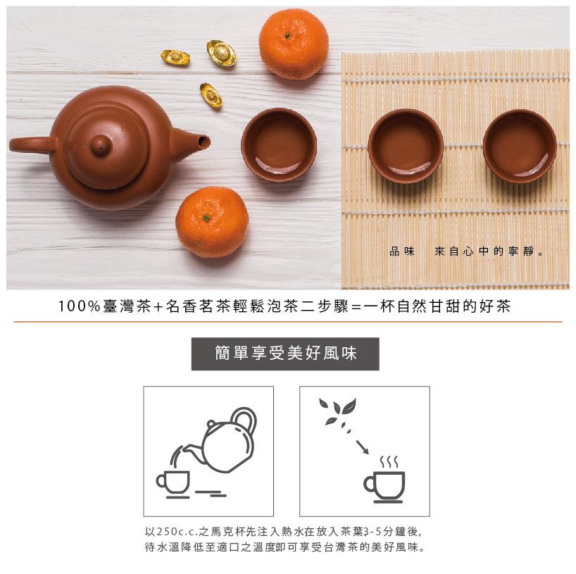重烘培茶-04