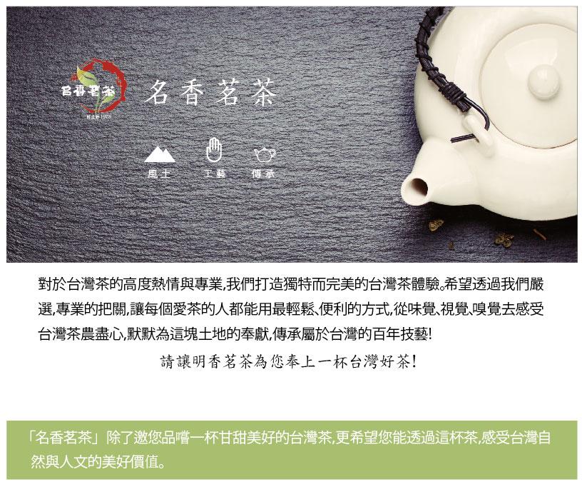 重烘培茶-05