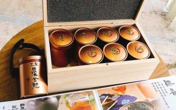 八味創意品鑑罐